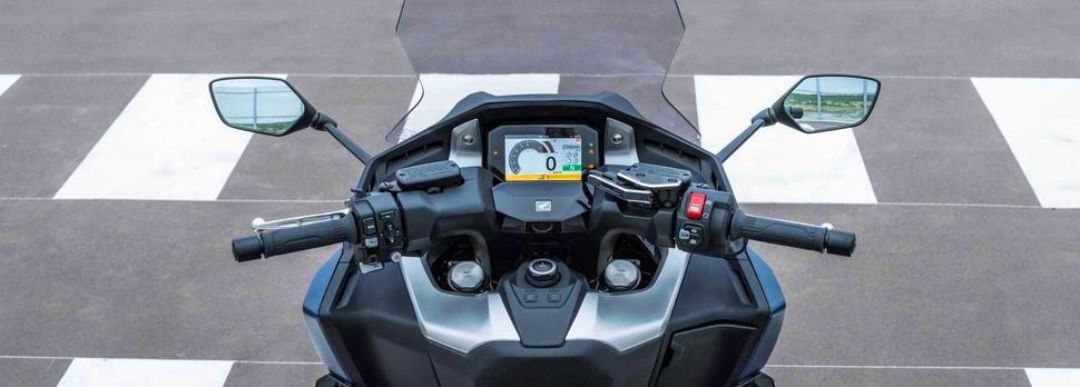 Максискутер Honda Forza 750 2021