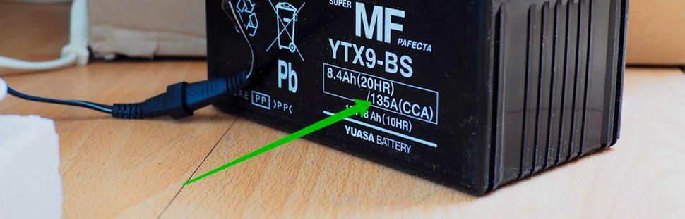 Цифры на мото аккумуляторе